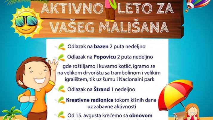 LETNJI RASPUST U ŠKOLARKU 2017.